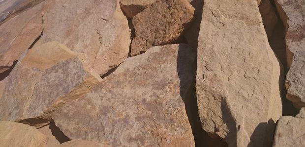 Kamień naturalny ogrodowy